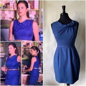HBO GIRLS Actual Wardrobe - Elie Tahari Dress